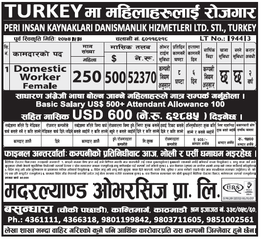jobs in Turkey for Nepali, Salary Rs 52,370