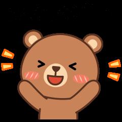 Oh My Bear 4: Hi!