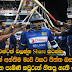 No one thought one had come up to greet the last match Dilshan stick together no one talk
