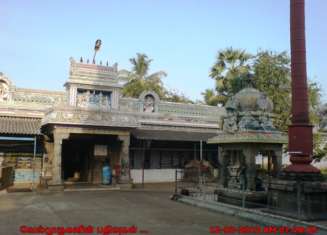 Acharapakkam Hindu Temple