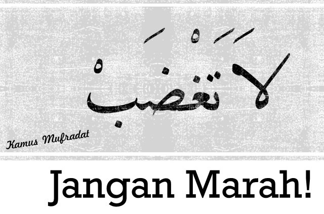 Hidup Harus Bermakna Kaligrafi Kata Mutiara Bahasa Arab