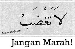bahasa arab jangan marah