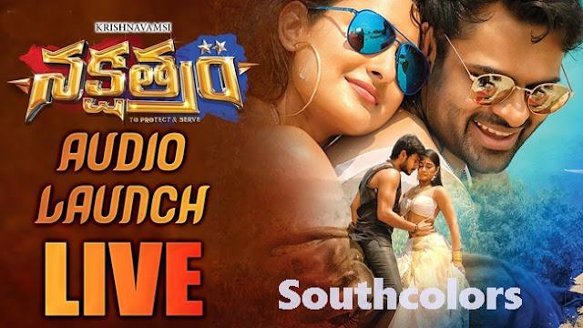 Nakshatram Audio Launch Live