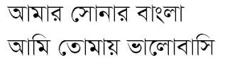 SutonnyMJ Font Download
