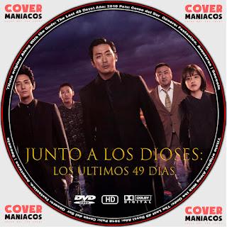 GALLETA Along with the Gods: The Last 49 Days - Junto a los dioses: los últimos 49 días 2018 [ COVER DVD]