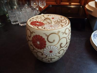 山川巌(やまかわ いわお)巌窯 菊唐草紋水指