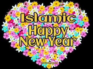 İslamic happy new year