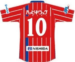 ラインメール青森 2018 ユニフォーム-ゴールキーパー-2nd