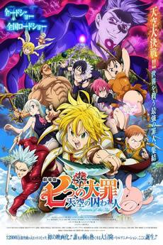 capa Nanatsu no Taizai: Prisioneiros dos Céus