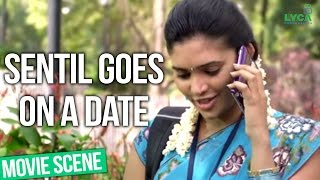 Sentil Goes On A Date – Pappali | Movie Scene