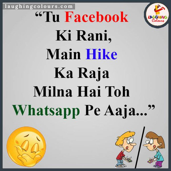 Whatsapp Images Dp Love Images In Hindi Quotes Profile Pic Life