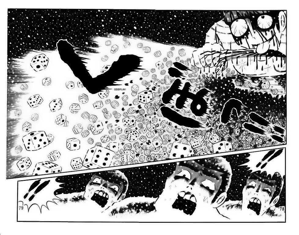 Panorama Of Hell chap 3 trang 20