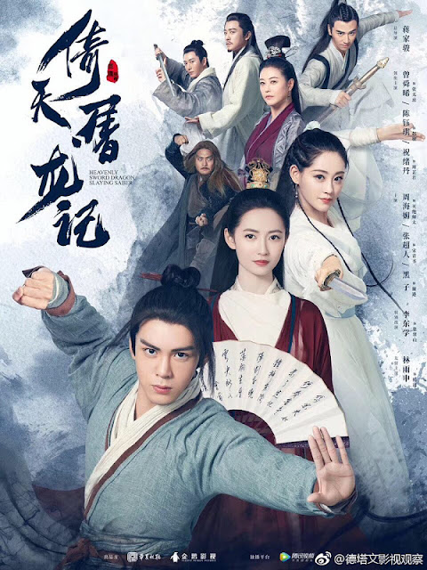 heavenly sword dragon slaying saber wuxia drama 2019