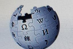Wangsalan Menurut Wikipedia