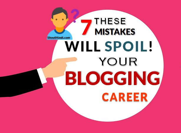 7 Blogging Mistakes Most Beginner Bloggers Make
