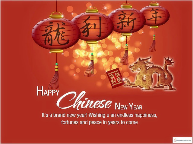 Chinese New Year Greetings Phrases