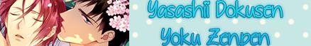 http://starbluemanga.blogspot.mx/2015/03/yasashii-dokusen-yoku-zenpen.html