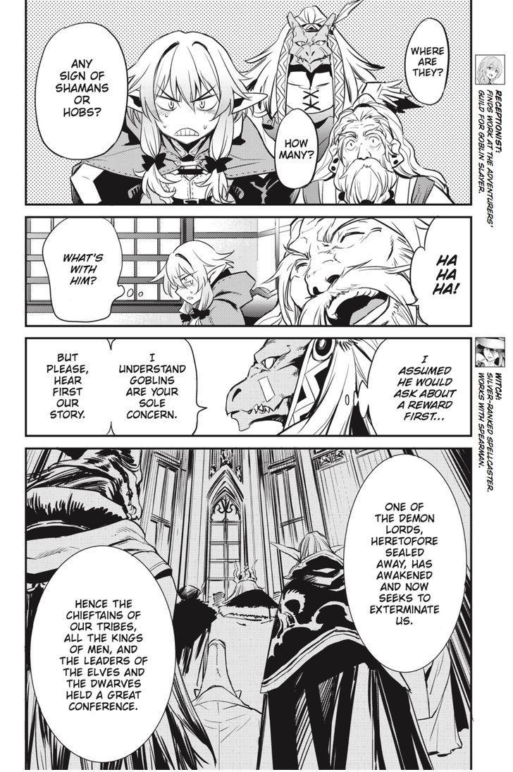 Goblin Slayer - Chapter 5