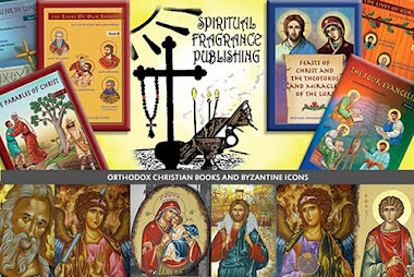 Spiritual Fragrance Publishing & Byzantine Icons