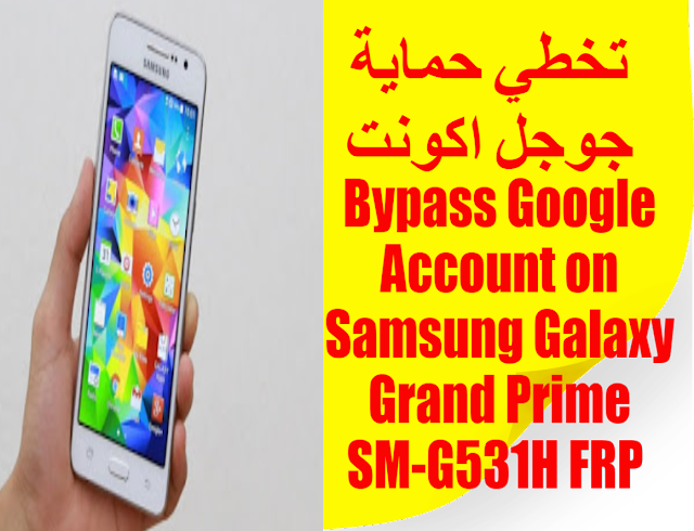 Bypass Google Account on Samsung Galaxy Grand Prime SM-G531H FRP