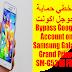 تخطي حماية سامسونج جراند برايم Samsung Galaxy Grand Prime SM G531H