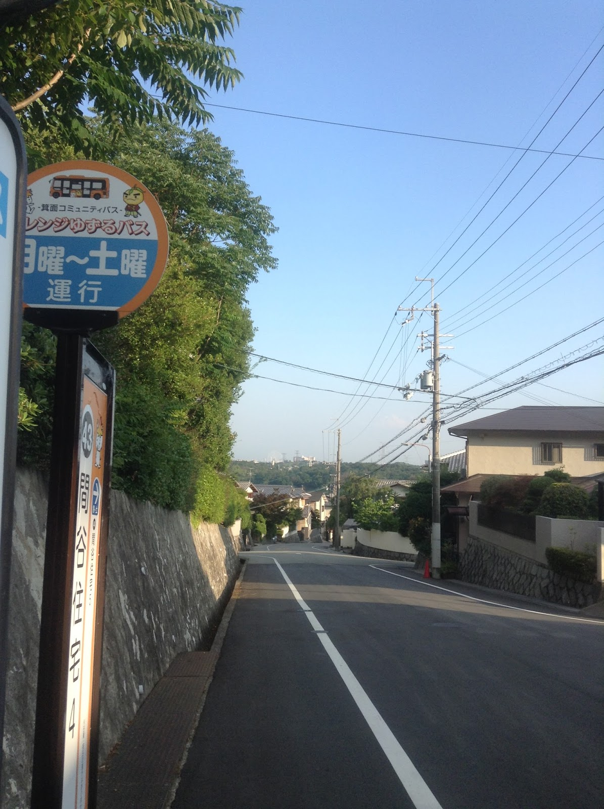 Minoh Osaka Japanese street