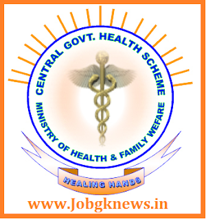 http://www.jobgknews.in/2017/11/cghs-recruitment-2017-2018-for-104.html