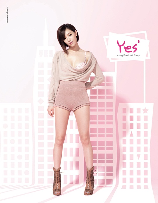 Gain Looking Sexy And Cute For Yes Lingerie Daily K Pop News Latest K Pop News