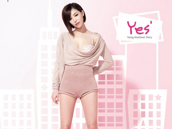 Brown eyed babes in see through lingerie Gain Daily K Pop News