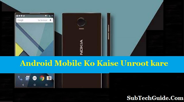 Android Mobile Ko Kaise Unroot kare