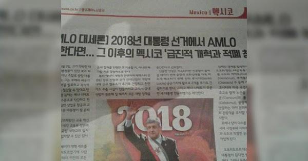 Medios Internacionales confirman posibilidades de AMLO a la presidencia en 2018
