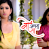 Woh Apna Sa: Arjun shield Nisha In Zee Tv's Woh Apna Saa