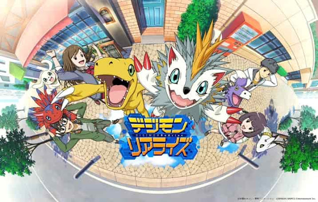 Key Visuals released for the upcoming Digimon game~ Digimon ReArise