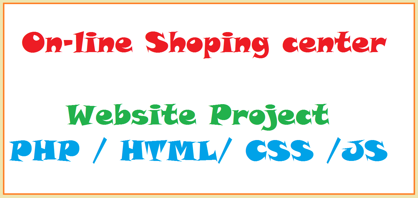 Online shopping website project in php