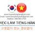 Việc làm tiếng Hàn Quốc