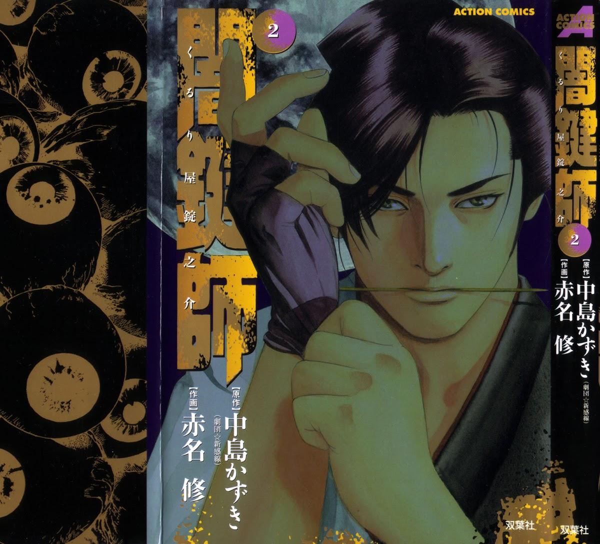 Yamikagishi chap 9 trang 2