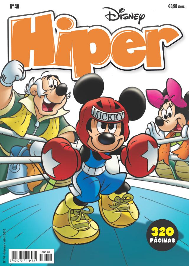 hiper40capa.jpeg (640×900)