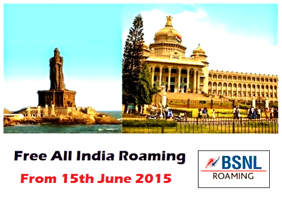 free-national-roaming-on-bsnl-from-june-15-minister-ravi-shankar-prasad