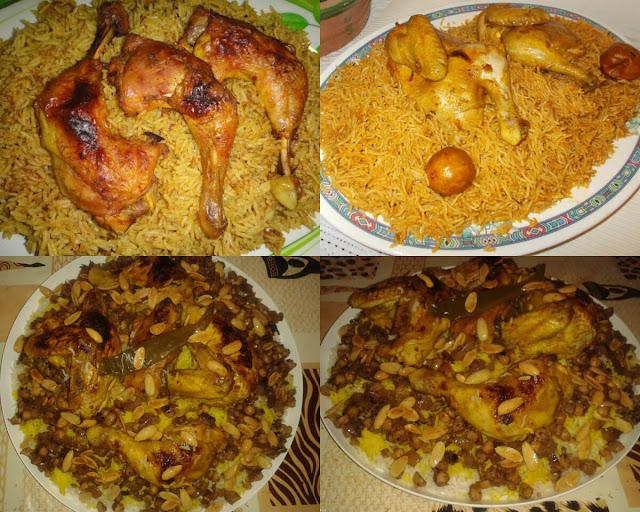 أحلى وأسهل طريقة لعمل مجبوس الدجاج الكويتي الاصلي في المنزل وبسهولة!