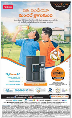RAINBOW RO WATER PURIFIERS  MOONBOWLIVING