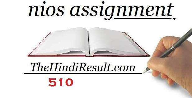 Nios Deled Course 510 Assignment 1 Answer 1 with Question