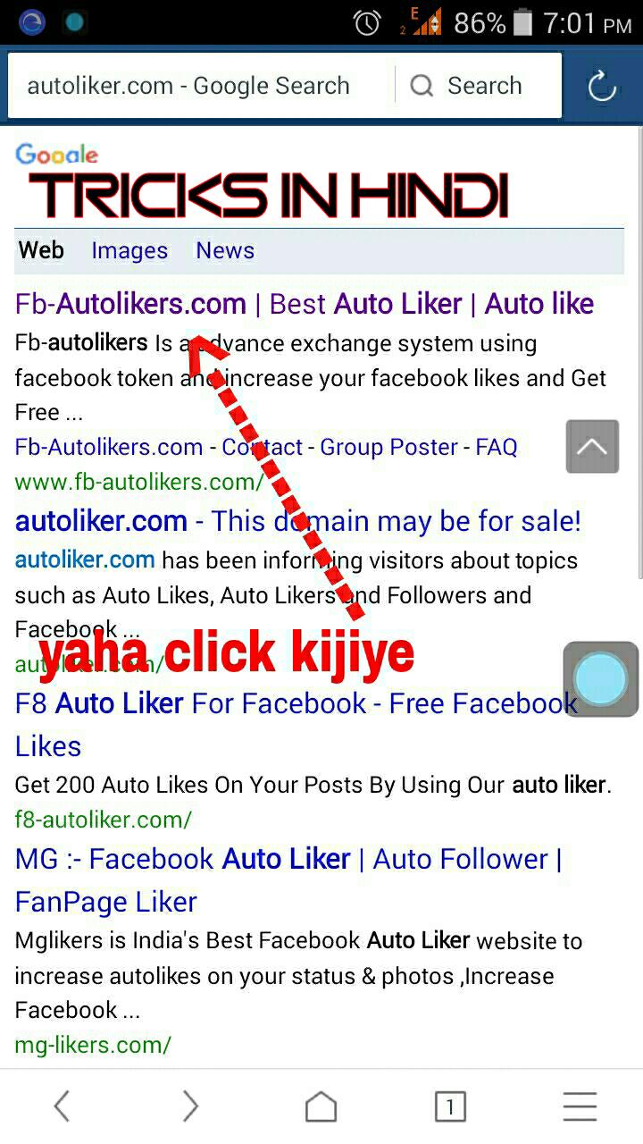 Auto Like Fb 2018 Free Visit Androlikernet Androliker Free