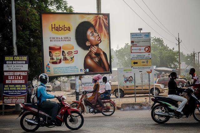 ガーナ 看板 ghana signboard