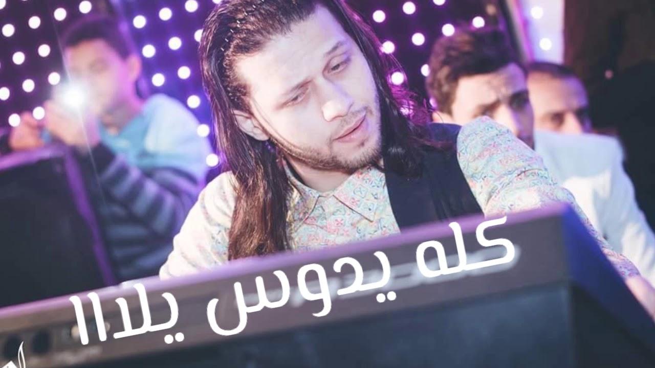 كلمات أغنية الصحاب يلا رمضان البرنس