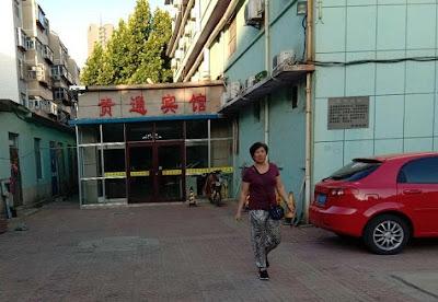 山东潍坊市访民魏素惠被当局控制(图)