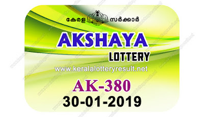 KeralaLotteryResult.net, kerala lottery kl result, yesterday lottery results, lotteries results, keralalotteries, kerala lottery, keralalotteryresult, kerala lottery result, kerala lottery result live, kerala lottery today, kerala lottery result today, kerala lottery results today, today kerala lottery result, Akshaya lottery results, kerala lottery result today Akshaya, Akshaya lottery result, kerala lottery result Akshaya today, kerala lottery Akshaya today result, Akshaya kerala lottery result, live Akshaya lottery AK-380, kerala lottery result 30.01.2019 Akshaya AK 380 30 January 2019 result, 30 01 2019, kerala lottery result 30-01-2019, Akshaya lottery AK 380 results 30-01-2019, 30/01/2019 kerala lottery today result Akshaya, 30/01/2019 Akshaya lottery AK-380, Akshaya 30.01.2019, 30.01.2019 lottery results, kerala lottery result January 30 2019, kerala lottery results 30th January 2019, 30.01.2019 week AK-380 lottery result, 30.01.2019 Akshaya AK-380 Lottery Result, 30-01-2019 kerala lottery results, 30-01-2019 kerala state lottery result, 30-01-2019 AK-380, Kerala Akshaya Lottery Result 30/01/2019