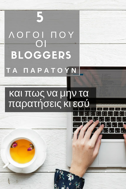Why bloggers quit blogging
