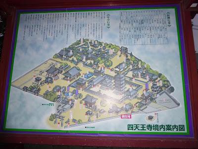 四天王寺境内地図