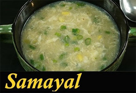 Sweet corn Chicken soup in Tamil / Chicken Soup recipe in Tamil