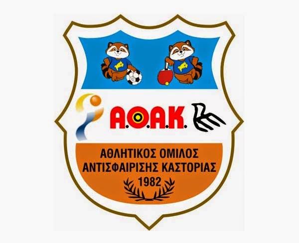 Β Εθνική Χαντμπολ: Α.Ο.Α. Καστοριάς – Αμύντα Αμυνταίου 23-19 (ρεπορτάζ)